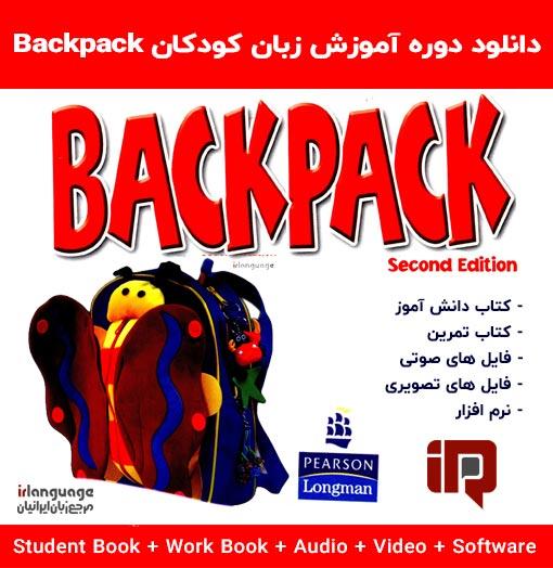 دانلود مجموعه کتاب Backpack-2nd
