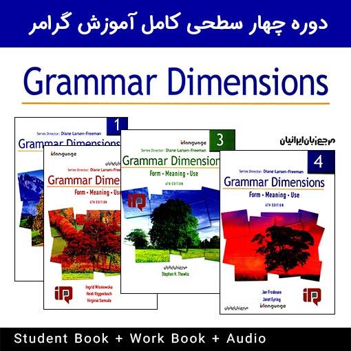 دانلود کتاب های Grammar Dimensions چهار سطح