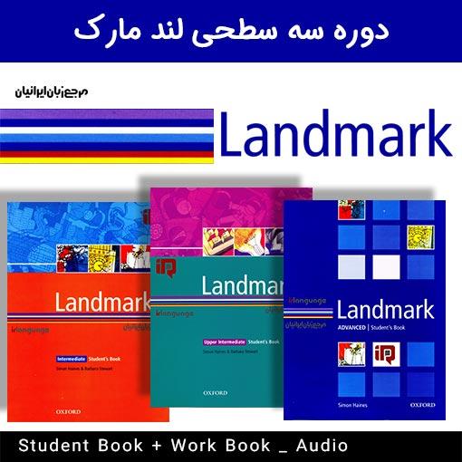 دانلود سری کتاب های Landmark