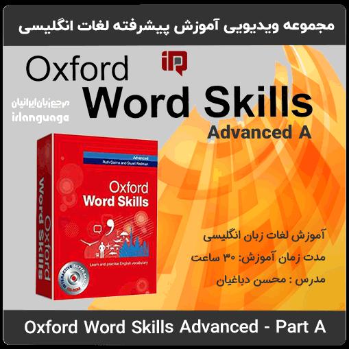 دانلود آموزش تصویری کتاب Oxford Word Skills Advance